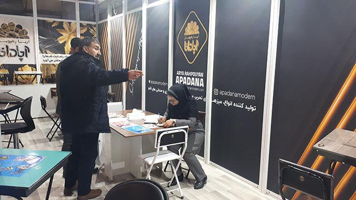 نمایشگاه بین المللی مبلمان و تجهیزات اداری-تهران 98-1