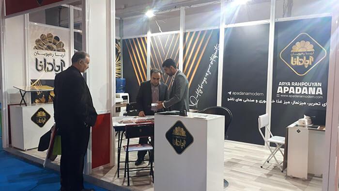 نمایشگاه بین المللی مبلمان و تجهیزات اداری-تهران 98-3